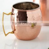Copper Beer Mug With Solid Brass Handle, 16 Oz Moscow Mule Mug/Made In India/ blank coffee mugs wholesale/copper mugs wholesale