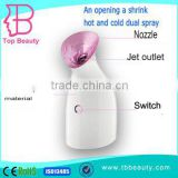 Factory price rechargeable mist Nano Beauty Spray Moisturizing Face Steaming Sprayer with CE