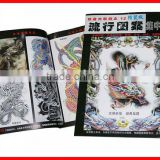 tattoo book tattoo flash tattoo magazine