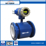 Integrated compact type 4-20mA China suppier electromagnetic flowmeter