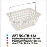 PP Bath Basket plastic basket rect basket th672
