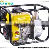 2inch(50mm) petrol water pump, 5.5HP/3600 high pressure pump(WP20)