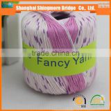 Online shopping knitted yarn china supplier cheapest price wholesale eco-friendly 70%bamboo 30%cotton blended baby yarn