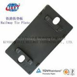Rail Tie Plate Distributor, Heavy Rail Rail Tie Plate, Plain oil surface finishing Rail Tie Plate
