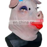 2014 Manufacturer Alone Hold Funny Design Pig Mask Full Head Eco-friendly Latex Hallowen Animal Mask Wholesale Price