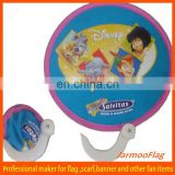 prmotion foldable frisbee fan