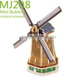 Windmill puzzle building
