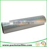 china manufacturer self-adhesive pet reflective film