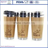Laser logo Eco-friendly 450ML double wall stainless steel natural bamboo cup mug, original bamboo mug