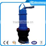 Stainless steel impeller low volume submersible axial flow water pump                                                                                                         Supplier's Choice