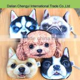 Promotion 3D printing dog face coin purse change purse                                                                         Quality Choice