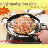 """The iron plate of thickness 4.5mm""catering equipment recommended for outdoor activities"