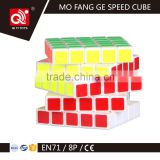 Good at abs raw material kids puzzle cube