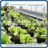 Greenhouse Drip Irrigation system for plant pot                                                                         Quality Choice