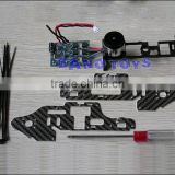 BRUSHLESS Main Motor System set for MJX F45 F645 RC Helicopter spare part Accessory RC wholesale