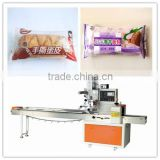 Dasheen paste bread automatic packaging machine