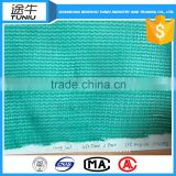 3.0mm rock fall protection netting