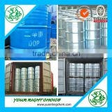 China Largest Factory dioctyl phthalate DOP 99% 99.5%