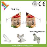 Custom Printing Advertising Wall Flag For Decoration And PromotionFor Decoration And Promotion