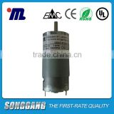 Electric Motor DC Gear Motor Permanent Magnet DC Motor 24V SGA28RO for Golf Carts/Wheelchair/Mobility scooter