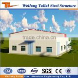 China Design Low cost construction design steel structure warehouse