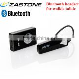 Hot sell bluetooth headset V3.0 bluetooth LB002 for two way radio