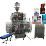 vacuum vertical packing machine