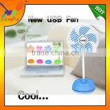 2014 New Design USB Standing Fan.