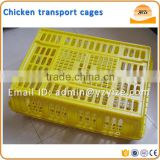 Live Chickens Strong Transport Cages Box for Livestock