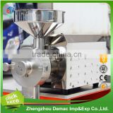lab food powder pulverizer professional industrial supply food pulverizer for sale food powder