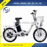 No Foldable 36v 250w girl mini electric bike wholesale with front basket city e bike