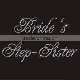 Wedding Brides Step Sister rhinestone iron on transfer