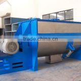 Animal Feed mixer