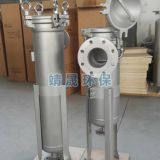 Bag filter housing manufacturer-Industrial Filtration System