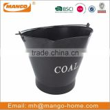 Black Metal Coal Bucket
