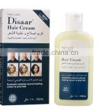 Hair conditioner,Hair film elastin,DISAAR,Wholesale,NO. DS51058, 150 ml,Regulate protect hair frost.OEM