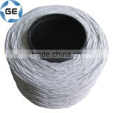 Spandex Elastic Thread Latex Rubber Yarn for Tied Bouquet, Slippers, etc. coverd elastic for flower