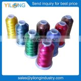 120D/2 Viscose Rayon Reflective Embroidery Thread Viscose Rayon Machine Embroidery Thread reflective thread