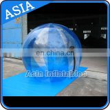 Customize for Adult and Kids Inflatable Blue Water Ball for Sale in Water park & Swimming Pool