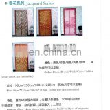 magnetic screen door window curtain
