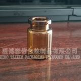 tubular glass bottle glass vial for cosmetic or medical use