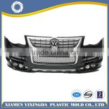 ISO9001:2008 standard factory price high quality plastic parts for VW bumper stainless steel bumper
