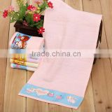 100%Cotton Reactive printed custom printed labels kids towel best selling products on alibaba