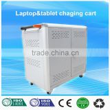 Laptop charging cart storage cart charging cabinet e-learning charging locker