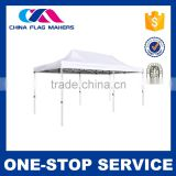 100% Trade Assurance Waterproof and Fire retardant Stretch Tents