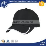 Alibaba Trade Assurance promotional cheap blank 6 panels cycling caps hats wholesale