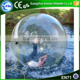 Fashionable water sports giant inflatable floating water ball                                                                                                         Supplier's Choice