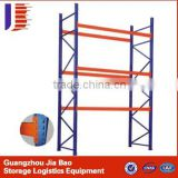 Guangzhou Jia Bao Storage Logistics Equipment Co., Ltd.