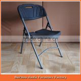 folding plastic chair,outdoor folding chair,folding camping chair/plastic used folding chairs                                                                         Quality Choice