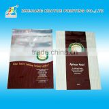 High quality ziplock coffee bags,coffee bags with valve and zip, 3 sides sealed coffee bag